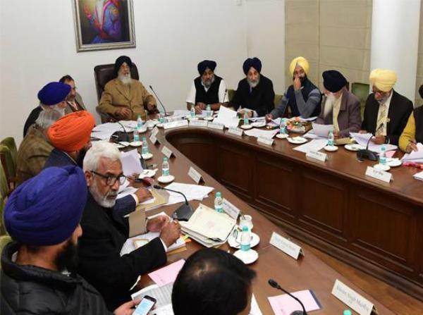 पंजाब मंत्रिमंडल की बैठक में फैसले, नीले कार्ड धारकों को फ्री मिलेगा LPG कनैक्शन
