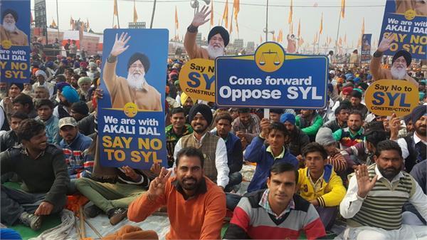पानी बचाओ-पंजाब बचाओ रैली में लाखों का इकट्ठ, पानी की राखी के लिए जान भी दे दूंगा: सुखबीर