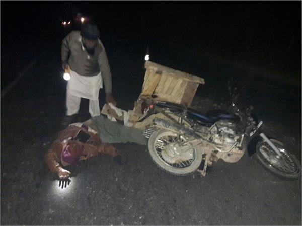 सड़क हादसे में मोटर साइकिल सवार की मौत