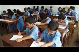 शिक्षा प्रति अलर्ट हुई सरकार,20 से कम छात्रों वाले 800 प्राइमरी स्कूल होंगे बंद