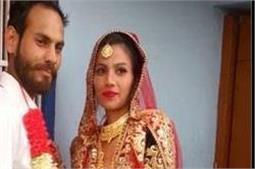 बहू के कारनामे ने उड़ाए ससुर के होश (Watch Video)