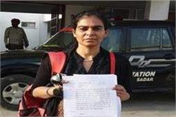 विजय सांपला के भतीजे पर युवती ने लगाया शारीरिक शोषण करने का आरोप