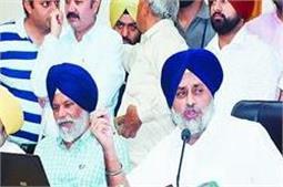 पंजाब के वित्त मंत्री ने फर्जी कर्ज माफी योजना बनाई: सुखबीर