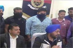 पंजाबी गायक डेढ़ किलो हेरोइन समेत गिरफ्तार, WhatsApp द्वारा कर रहा था नशा तस्करी