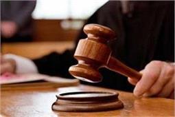 बहुचर्चित पासपोर्ट घोटाला: ट्रैवल एजेंटों व 3 पुलिस मुलाजिमों समेत 25 आरोपी करार