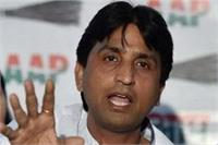 कुमार विश्वास के खिलाफ गैर जमानती वारंट जारी