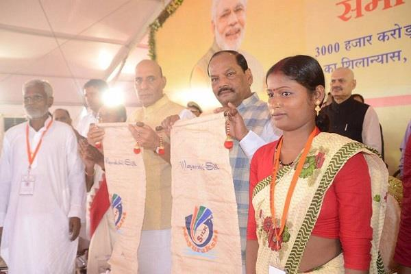 BJP सरकार के 1000 दिन पूरे होने पर बोले राजनाथ, देश से अब होगा नक्सलवाद का खात्मा