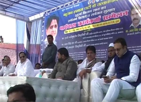 यूपी चुनाव से पहले प्रदेश में दंगा करा सकती है सपा-भाजपा: बसपा