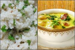 बनाएं नवरात्रा स्पेशल कड़ी चावल