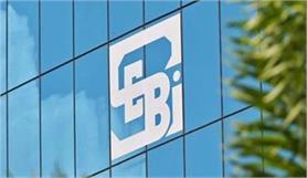 सेबी ने 2 लोगों पर 21 लाख रुपए का जुर्माना लगाया