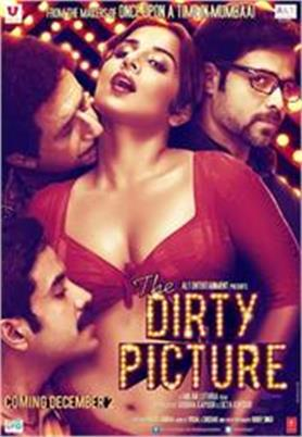 pix:  ''सत्य घटना पर आधारित बॉलीवुड फिल्में''