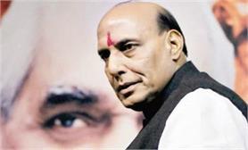 देश की आर्थिक वृद्धि दर जल्द दो अंक में होगी: राजनाथ