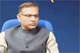 सरकार को उम्मीद, GST विधेयक पारित होगा: जयंत