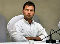 राहुल गांधी को बड़ा झटका, फूड पार्क के बाद पेपर मिल भी छिना!