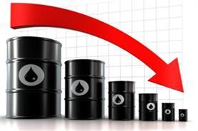 कच्चा तेल वायदा कीमतों में गिरावट