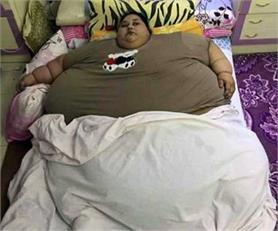 ये है दुनिया की सबसे मोटी महिला! (Pix)