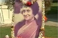 इंदिरा गांधी के बलिदान को सियासी वजहों से खत्म करना चाहती है मोदी सरकार: कांग्रेस