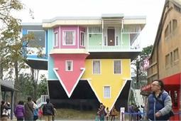 अनोखा घर, सबकुछ दिखाई देता है उल्टा (pics)