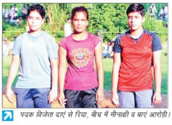 साक्षी मलिक की राह पर चलीं मुजफ्फरनगर की तीन बेटियां