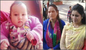 5 महीने बाद असली मां-बाप के पास पहुंचे दो मासूम, भावुक हुए परिवार