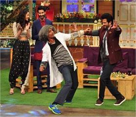 pics: बेटे हर्षवर्धन के साथ ''द कपिल शर्मा शो'' में पहुंचे अनिल कपूर ऐसे किया ''मिर्ज्या'' को प्रमोट