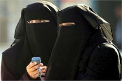 यह गंदा काम करने में सबसे आगे हैं पाकिस्तानी औरतें!(Pics)