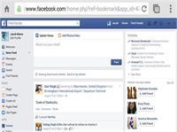 फेसबुक का फेक अकाउंट चलाने पर 2 साल की सजा और 35 हजार जुर्माना, पढि़ए पूरी खबर