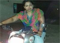 पूर्व महिला नेत्री को ''बुलेट'' कहना सपा नेता को पड़ा भारी