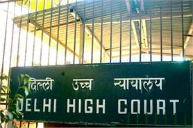 दिल्ली उच्च न्यायालय के फैसले के खिलाफ SC जाएगी टाटा समूह की होटल कंपनी