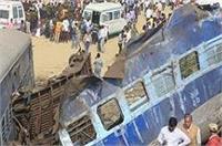 कानपुर ट्रेन हादसे में मारे गए मृतकों की सूची जारी