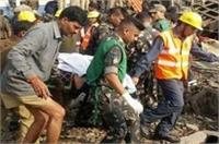 कानपुर ट्रेन हादसा, मरने वालों की संख्या 149 हुई (Pics)