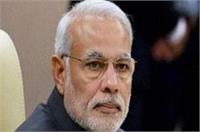 मोदी के चुनाव को चुनौती देने वाली याचिका पर फैसला 5 को