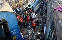 कानपुर ट्रेन हादसा: 7 जगहों पर ट्रैक था फ्रैक्चर फिर भी 100 की स्पीड से दौड़ा दी ट्रेन