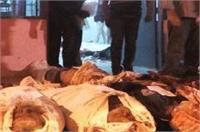 कानपुर ट्रेन हादसा: मृतकों की संख्या 142 पहुंची, 200 से अधिक घायल (Pics)
