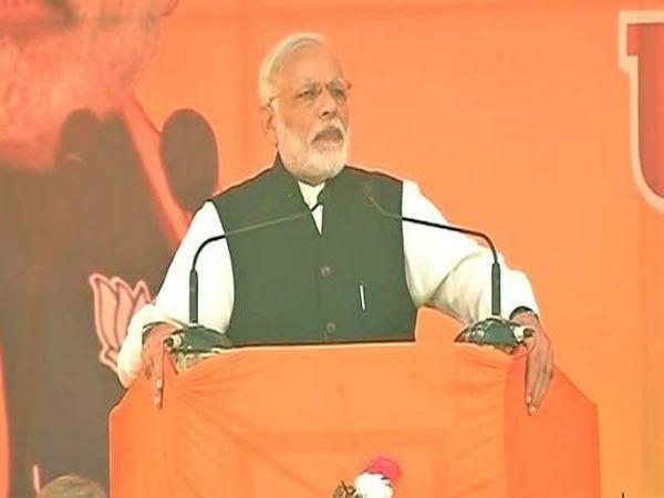 नोटबंदी देश के भाग्य को बदलने वाला कदम: PM मोदी