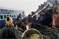 इंदौर-पटना एक्सप्रेस हादसा: अधिकारियों पर गिरी गाज, DRM का तबादला 5 निलंबित