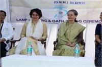 सोनिया गांधी ने दिया न्यूरो आर्थो ट्रोमा वार्ड के रूप में इलाहाबाद को तोहफा