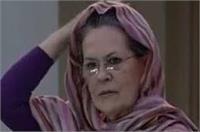 सोनिया गांधी ने ''अजान'' की आवाज सुनते ही रोका भाषण, साड़ी के पल्लू से ढका सिर!