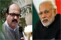 नोटबंदी के मुद्दे पर अमर सिंह ने PM मोदी की तारीफ के बांधे पुल