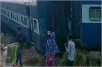 रेलवे ने दर्दनाक हादसे की जानकारी के लिए जारी किए हेल्पलाइन नंबर