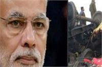 कानपुर ट्रेन हादसा: 'यात्रियों की मौत बेहद दुखद, बयां करने के लिए शब्द नहीं'