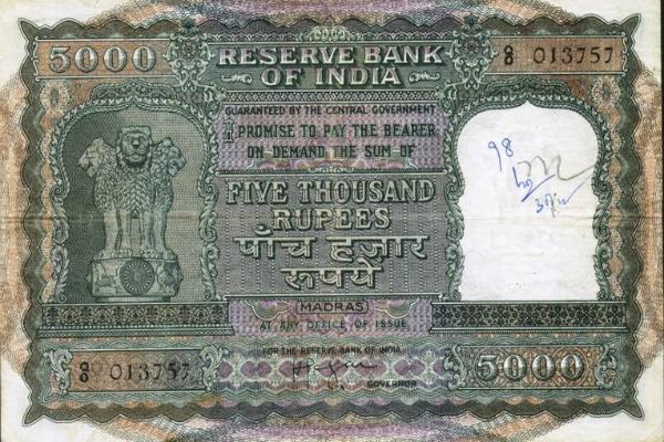 भारतीय नोटों के इन रोचक पहलुओं से अभी तक आम जनता है अनजान