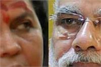 PM नरेन्द्र मोदी ने 'सांपों के बिलों' में हाथ डाल दिया है: उमा भारती
