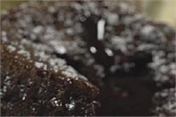चॉकलेट लावा केक