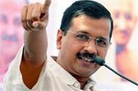 ''केजरीवाल 7 दिसंबर को वाराणसी में नोटबंदी का खोलेंगे कच्चा चिट्ठा''
