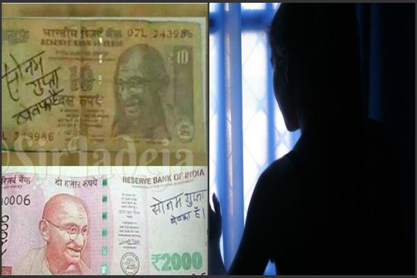 सोनम गुप्ता की बेवफाई का खामियाजा भुगत रही दूसरी लड़कियां