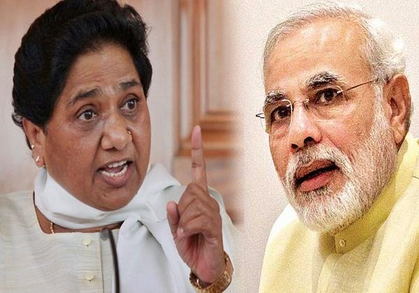 प्रधानमंत्री पर बरसीं मायावती, कहा-दूध के धुले नहीं हैं मोदी