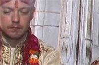 गोरे संग शादी के बंधन में बंधी भारतीय लड़की, भगवान शिव और मां गंगा बने गवाह