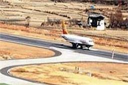 खतरनाक एयरपोर्ट्स, जहां होता हैं जान जाने का खतरा! (Pix)
