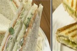 2 तरीके का इंडियन वेज सैंडविच